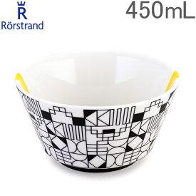 ロールストランド Rorstrand ミニマーケット ボウル 450mL 北欧 食器 磁器 1020803 Minimarket Bowl サラダボウル おしゃれ 【コンビニ受取可】