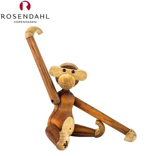 Rosendahl ローゼンダール EU正規品 モンキー (猿) S 木のオブジェ 木製玩具 Kay Bojesen Monkey, small, teak/limba 39250 父の日 父の日ギフト
