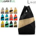【全品あす楽】スーザン ベル Susan Bijl バッグ Lサイズ 全21色 ショッピングバッグ Minerals / The New Shopping Bag エコバッグ ナイロン 大容量 折りた