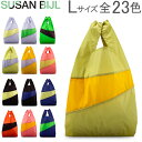 【全品あす楽】スーザン ベル Susan Bijl バッグ Lサイズ 全23色 ショッピングバッグ 1975 / The New Shopping Bag エコバッグ ナイロン 大容量 折りたたみ 軽