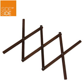 Side by Side サイドバイサイド Extensible Trivet S トリベット鍋敷き S Brown ブラウン 40047-S 【コンビニ受取可】