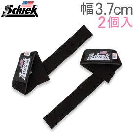 【あす楽】 シーク Schiek リフティングストラップ パッド付き 左右1組セット Model 1000-BPS ブラック Basic Padded Lifting Straps Black【5%還元】