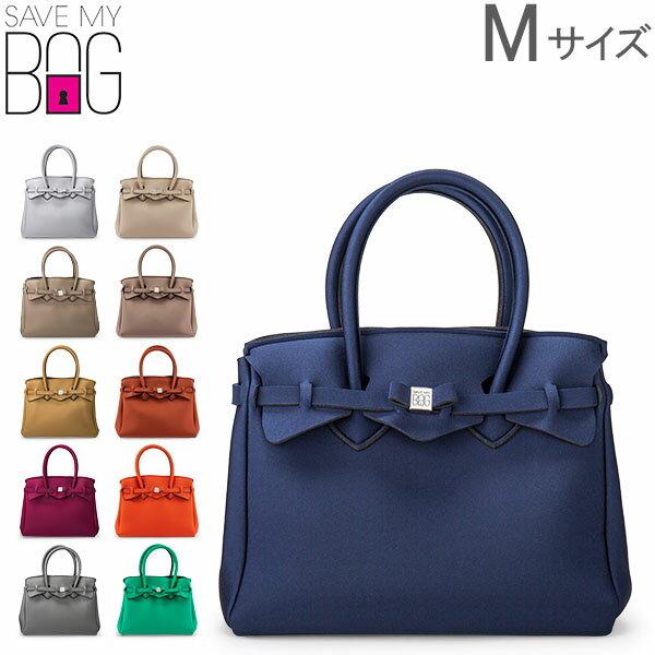 【最大3%OFFクーポン 2/24まで】セーブマイバッグ Save My Bag ミス メタリック MISS METALLICS ハンドバッグ Mサイズ トートバッグ 10204N MISS ( Medium ) レディース 軽量 ママバッグ