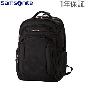 サムソナイト Samsonite バックパック ゼノン3 89431-1041 ブラック XENON 3 Large Backpack Black リュック 大容量 頑丈 ビジネス 通勤 通学 あす楽