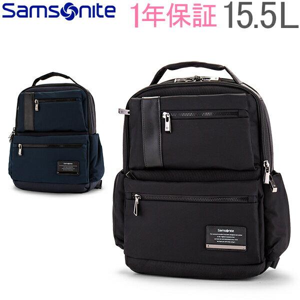 【1年保証】サムソナイト Samsonite バックパック リュック 14.1インチ オープンロード 77707 Openroad Laptop Backpack メンズ ビジネスバッグ ラップトップ