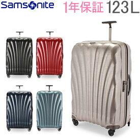 【5%還元】【あす楽】【1年保証】サムソナイト Samsonite スーツケース 123L 軽量 コスモライト3.0 スピナー 81cm 73352 Cosmolite 3.0 SPINNER 81/30 FL2 キャリーバッグ