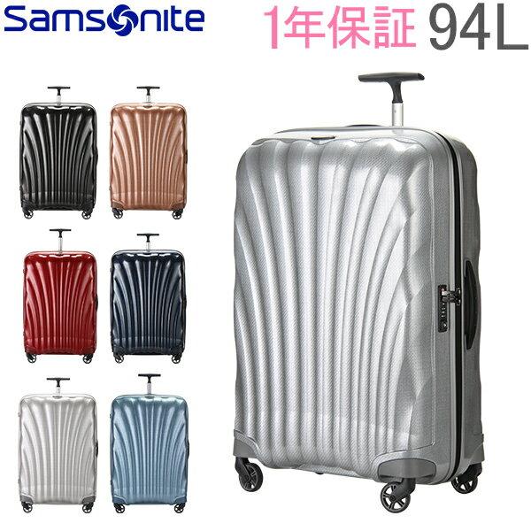 【最大3%OFFクーポン 2/24まで】【1年保証】サムソナイト Samsonite スーツケース 94L 軽量 コスモライト3.0 スピナー 75cm 73351 COSMOLITE 3.0 SPINNER 75/28 キャリーバッグ