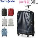 【全品あす楽】【1年保証】サムソナイト Samsonite スーツケース 36L 軽量 コスモライト3.0 スピナー 55cm 73349 COSM…