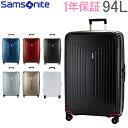 【1年保証】サムソナイト Samsonite スーツケース 94L 軽量 ネオパルス スピナー 75cm 65754 Neopulse SPINNER 75/28 …