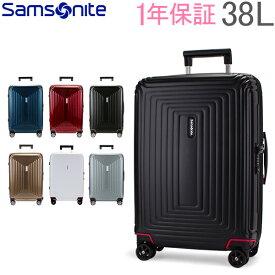 【4時間限定5%OFF】【1年保証】サムソナイト Samsonite スーツケース 38L 軽量 ネオパルス スピナー 55cm 65752 Neopulse SPINNER 55/20 キャリーバッグ