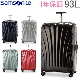 【5%還元】【あす楽】【1年保証】サムソナイト SAMSONITE ライトロック スピナー 93L Lite-Locked Spinner 75/28 56767 スーツケース キャリーケース