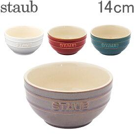 ストウブ 鍋 Staub ラウンドボウル セラミック 14cm ヴィンテージカラーシリーズ Tazza Media Tonda Bowl Round 食器 耐熱 オーブン キッチン用品 あす楽