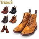 【全品あす楽】トリッカーズ Tricker's カントリーブーツ ダイナイトソール ウィングチップ 5634 メンズ ブーツ ブロ…