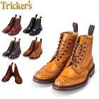 トリッカーズ Tricker's カントリーブーツ ダイナイトソール ウィングチップ 5634 メンズ ブーツ ブローグシューズ レザー 本革 あす楽