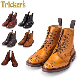 【全品あす楽】トリッカーズ Tricker's カントリーブーツ ダイナイトソール ウィングチップ 5634 メンズ ブーツ ブローグシューズ レザー 本革