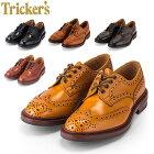 トリッカーズ Tricker's バートン ウィングチップ ダイナイトソール 5633 Bourton Dainite sole メンズ 靴 ブローグシューズ レザー 本革 あす楽
