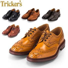 【5%還元】【あす楽】トリッカーズ Tricker's バートン ウィングチップ ダイナイトソール 5633 Bourton Dainite sole メンズ 靴 ブローグシューズ レザー 本革