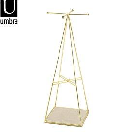 アンブラ Umbra アクセサリースタンド プリズマ ジュエリースタンド 299485-221 マットブラス Prisma Jewelry Stand Matte Brass あす楽