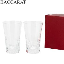【全品あす楽】Baccarat (バカラ) ベルーガ ペアグラス ハイボールグラス (2個セット) BELUGA Highball Glass 2104389