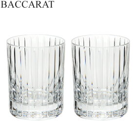 【5%還元】【あす楽】バカラ ハーモニー タンブラー 2個セット グラス ガラス 洋食器 クリア 1845261 baccarat harmonie tumbler & high ball tumbler