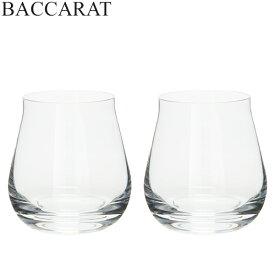 【全品あす楽】バカラ シャトーバカラ タンブラー 2個セット グラス ガラス 洋食器 クリア 2809867 Baccarat CHATEAU BACCARAT S Tumbler & High Ball Tumbler