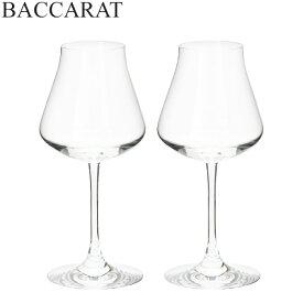 【全品あす楽】バカラ シャトーバカラ ワイングラス 2個セット グラス ガラス 洋食器 クリア 2611151 Baccarat CHATEAU BACCARAT Wine Tasting Glass