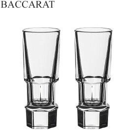 【全品あす楽】バカラ Baccarat アビス ウォッカ ショットグラス 2個セット ペア 2603422 Abysse Vodka 2 Set クリスタル