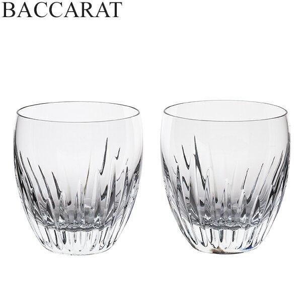 バカラ Baccarat グラス ペア マッセナ タンブラー 370mL 2811295 Massena Tumbler ロックグラス クリスタル 食器 新生活
