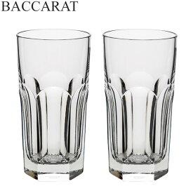 【5%還元】【あす楽】バカラ baccarat グラス ペア アルクール ハイボール タンブラー 2811288 harcourt highball glass クリスタル 食器