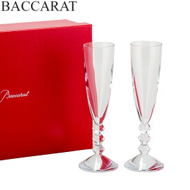 バカラ Baccarat ベガ シャンパンフルート ペア シャンパングラス クリスタル 2811801 Vega Champagne Flute Clear ワイングラス プレゼント お祝い あす楽