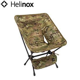ヘリノックス Helinox 折りたたみイス タクティカルチェア Multicam Tactical Chair アウトドア キャンプ 釣り 【コンビニ受取可】