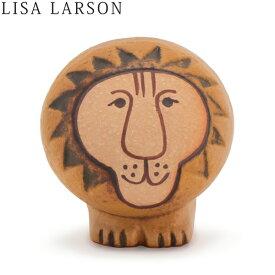 【お盆もあす楽】リサラーソン 置物 ライオン 4.7 x 5.3cm オブジェ 北欧 装飾 インテリア 1110100 LisaLarson Lions Mini あす楽