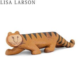 【お盆もあす楽】リサラーソン 置物 限定モデル 22 x 5 x 6cm 220 × 50 × 60mm タイガー オブジェ 北欧 インテリア LisaLarson Limited Edition Tiger あす楽