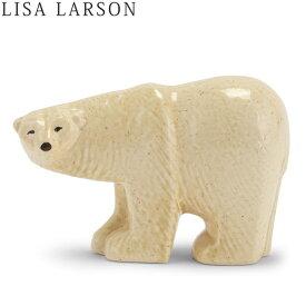 リサラーソン 置物 ミ二スカンセン 13.5 x 9 x 5cm 135 × 90 × 50mm シロクマ ホワイト オブジェ 北欧 装飾 インテリア LisaLarson Mniskansen Polar Bear あす楽