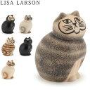 【お盆もあす楽】リサ・ラーソン Lisa Larson 置物 ネコ 猫 キャット ミア ミニ 95mm ねこ オブジェ 陶器 インテリア …