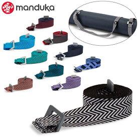 【あす楽】 マンドゥカ Manduka ヨガマット ストラップ ゴームーブ Go Move マットスリング Mat Carriers ヨガ マットベルト【5%還元】