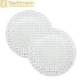 Nachtmann ナハトマン ダンシングスター ボサノバ 78635 / 98036 サラダプレート 23cm 2枚入 ペア あす楽