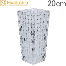 Nachtmann ナハトマン Dancing Stars Bossa Nova ダンシングスター ボサノバ 82088 ベース (花瓶) 20cm あす楽
