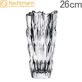 【全品エントリーで最大P10倍 12/5 23:59迄】【あす楽】ナハトマン Nachtmann クオーツ ベース 26cm 花瓶 88332 Quartz Flower vase フラワーベース インテリア プレゼント【5%還元】