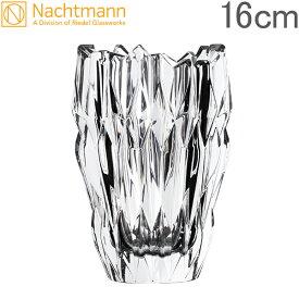 【全品エントリーで最大P10倍 12/5 23:59迄】【あす楽】ナハトマン Nachtmann クオーツ オーバルベース 16cm 花瓶 88333 Quartz Oval vase フラワーベース インテリア プレゼント【5%還元】