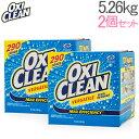 オキシクリーン OxiClean マルチパーパスクリーナー 5.26kg 2個セット 大容量 洗剤 洗濯 掃除 漂白剤 コストコ 564551…