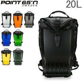 ポイント65 Point65 バックパック 20L ボブルビー GTX リュックサック PC 北欧 Boblbee GTX バイク ツーリング バッグ あす楽