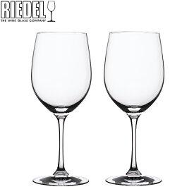 Riedel リーデル ワイングラス ヴィノム Vinum ヴィオニエ/シャルドネ Viognier/Chardonnay 6416/5 2個セット あす楽