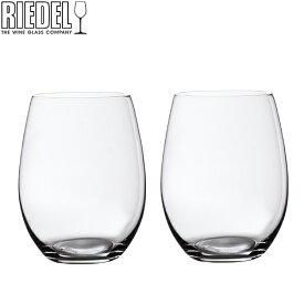 Riedel リーデル ワイングラス/タンブラー 2個セット オーワインタンブラー The O wine Tumbler カベルネ /メルロ Cabernet / Merlot 414/0 あす楽