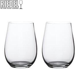 Riedel リーデル The O wine Tumbler オータンブラーRiedel Oリースリング/ソーヴィニヨン・ブラン2個 クリア (透明) 0414/15 ワイングラス あす楽