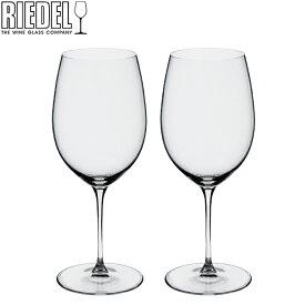 リーデル Riedel ワイングラス 2個セット ヴェリタス カベルネ/メルロ 6449/0 RIEDEL VERITAS CABERNET/MERLOT ペア グラス ワイン 赤ワイン プレゼント あす楽