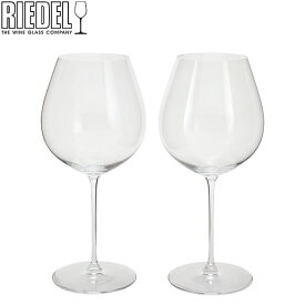 リーデル Riedel ワイングラス 2個セット ヴェリタス オールドワールド・ピノ・ノワール 6449/07 VERITAS OLD WORLD PINOT NOIR ペア グラス ワイン 赤ワイン あす楽
