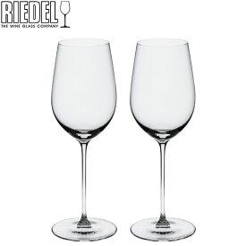 リーデル Riedel ワイングラス 2個セット ヴェリタス リースリング/ジンファンデル 6449/15 VERITAS RIESLING ペア グラス 赤ワイン 白ワイン ロゼ ワイン あす楽