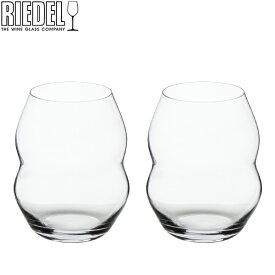リーデル Riedel ワイングラス 2個セット スワル ホワイトワインタンブラー 0450/33 SWIRL WHITE WINE ペア ワイン グラス 白ワイン プレゼント あす楽