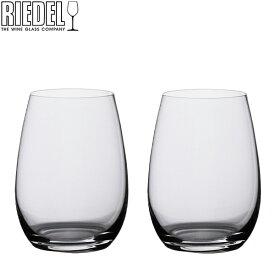 Riedel リーデル The O wine Tumbler オー タンブラー ワイン コニャック 2個 クリア (透明) 0414/60 ワイングラス あす楽